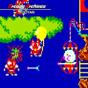 Arcade Archives: Pooyan (Switch eShop)
